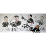 水墨人物名家王志华八尺国画《盛世辉煌》