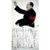 水墨人物名家王志华八尺主席像《东方红》
