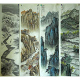 国家画院刘金河四条屏山水