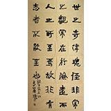 中国书协唐瑞臣四尺励志名篇