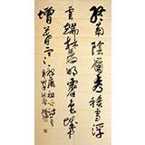 【已售】中国书协唐瑞臣三尺《祖咏诗》