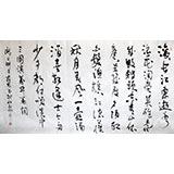 尹存恩六尺书法《 滚滚长江》