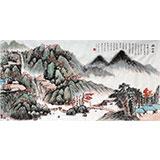 【已售】老庄四尺精品工笔最新博彩大全《秋山图》