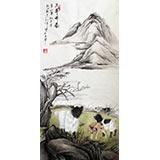 【已售】三尺风水吉利画《三羊开泰》