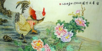 四尺工笔牡丹公鸡图《富贵大吉图》-名家牡丹画作品欣赏