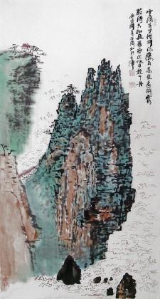 【已售】李明成三尺写意山水画《旭日竟千舟》
