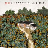 【已售】宁良成三尺斗方田园作品《层林夏色》