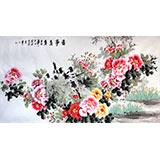 【已售可定】王宝钦六尺吉利牡丹图《喜事多多》(议价)