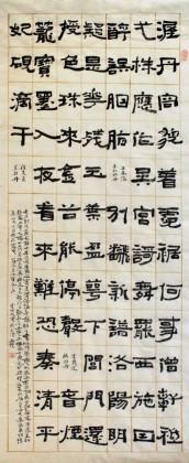 名家李明成六尺精品牡丹诗词书法