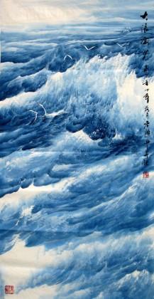 四尺办公室山水画《大浪淘沙》(已裱轴)