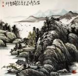 淮南美协副主席郑庆年四尺斗方《山青水远》