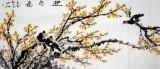 西蜀山人小八尺梅花《迎春图》