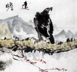 【已售】西蜀山人小八尺办公室国画《远瞻山河壮》