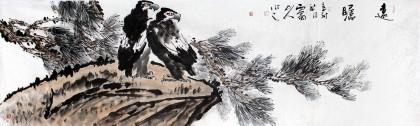 【已售】西蜀山人小八尺办公室国画《远瞩》