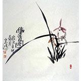 【已售】黄云鸿三尺斗方作品《幽兰图》
