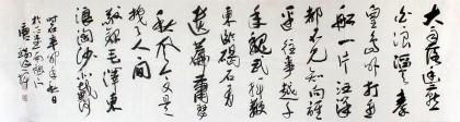 书协唐瑞臣六尺主席诗词书法《北戴河》