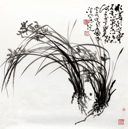 水墨名家李明成入册原稿四尺斗方《写意国画兰花》
