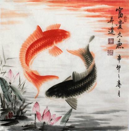 太极鱼国画手绘