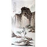 【已售】老庄四尺仿古山水画