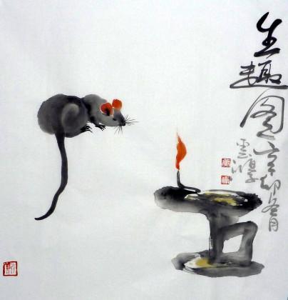 小老鼠国画作品 - 动物画 - 99字画网