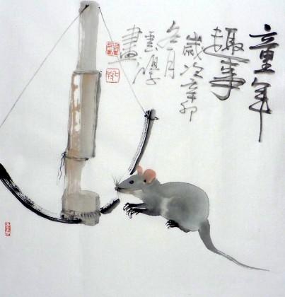 动物画 - 99字画网