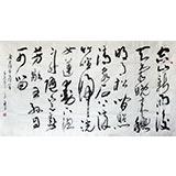 【已售】名家王呈六尺草书王维诗《空山新雨后》(询价)