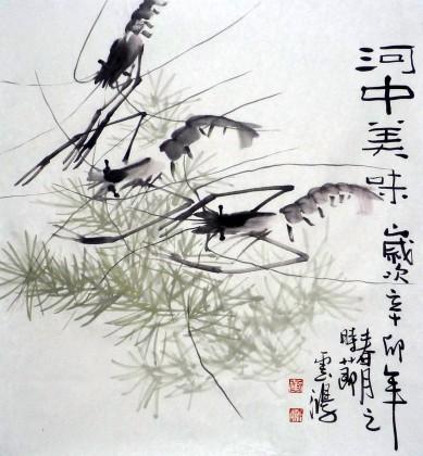 黄云鸿三尺餐厅斗方画《河中美味》