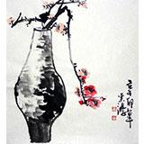 【已售】黄云鸿三尺斗方挂画《清趣图》