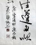 朱国林六尺李清照《渔家傲》
