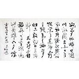 朱国林六尺主席诗词《到韶山》