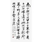 朱国林四尺古诗词书法《望秦川》