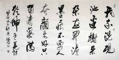 http://www.99zihua.com/images/goods/20111206/e05abf1245a6852f.jpg