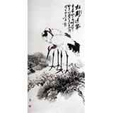 著名画家王向阳四尺作品《松鹤延年》(询价)