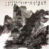 淮南美协副主席郑庆年四尺斗方水墨作品