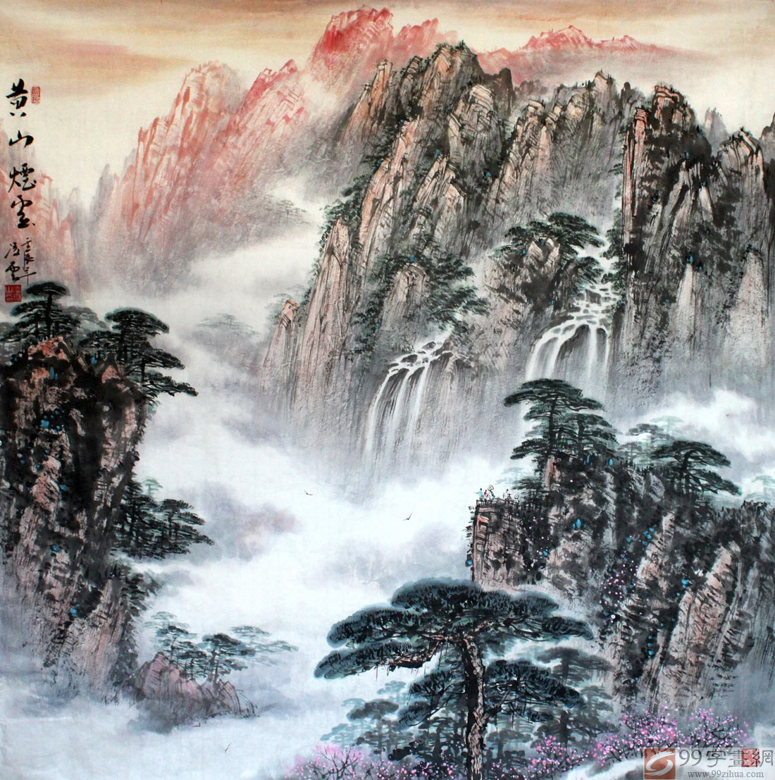 王凌云八尺斗方写意山水画