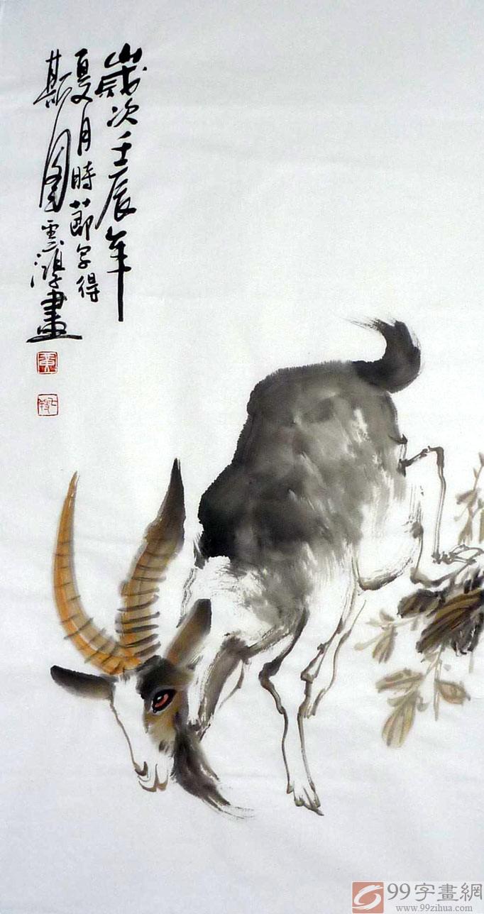 国画 吉祥羊 - 动物画 - 99字画网