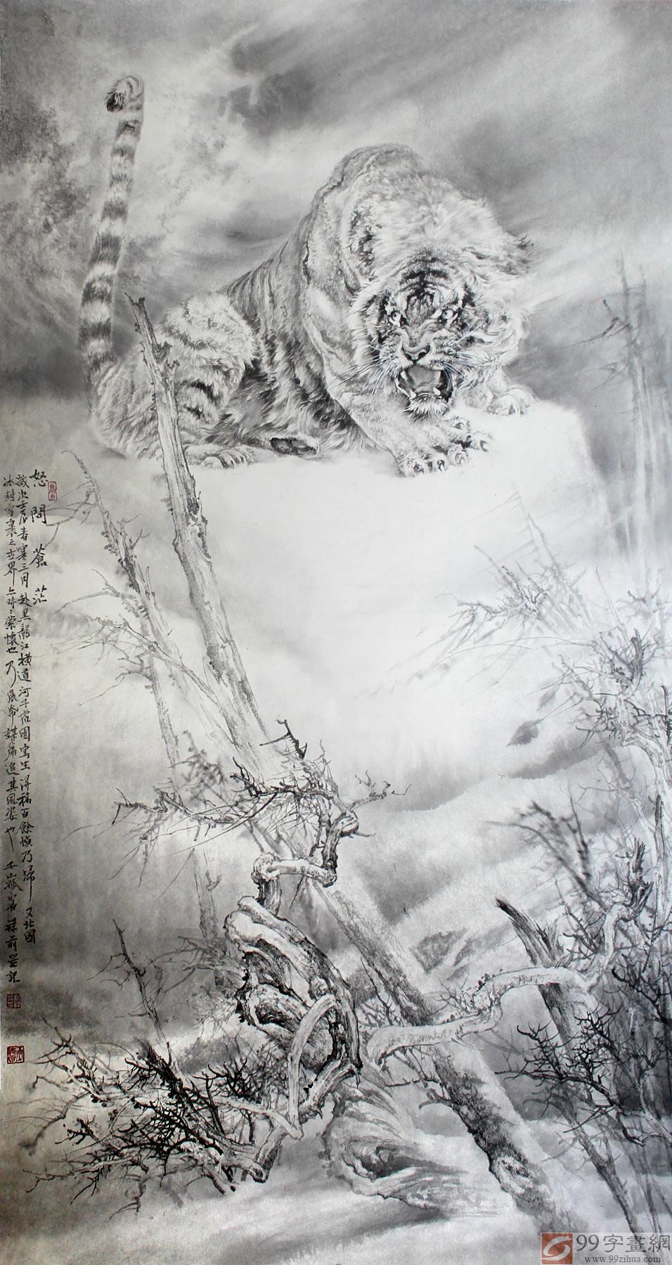 上山虎-下山虎-含义_上山虎与下山虎图片展示_上山虎与下山虎相关图片下载