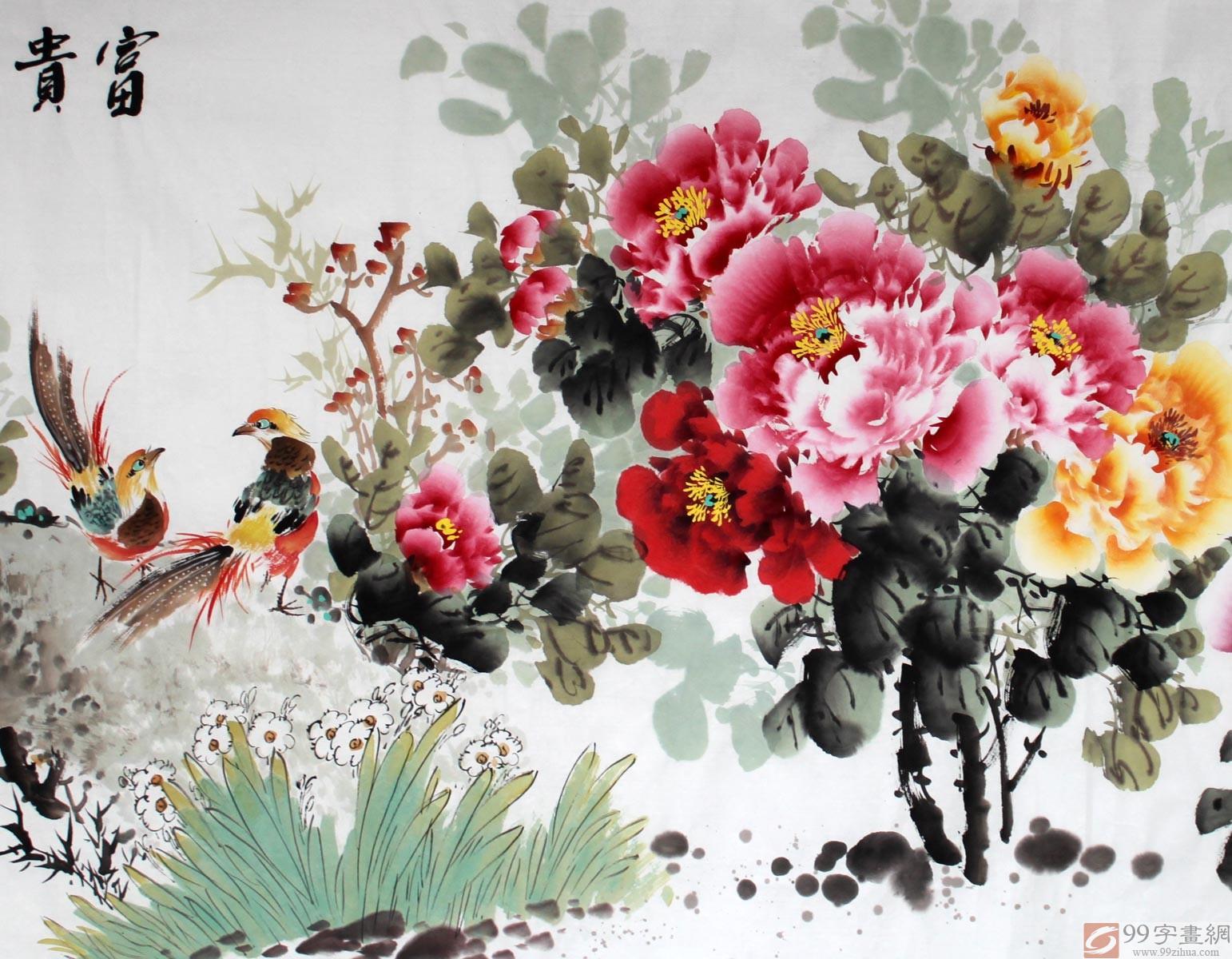 写意国画牡丹作品欣赏 - 牡丹画 - 99字画网
