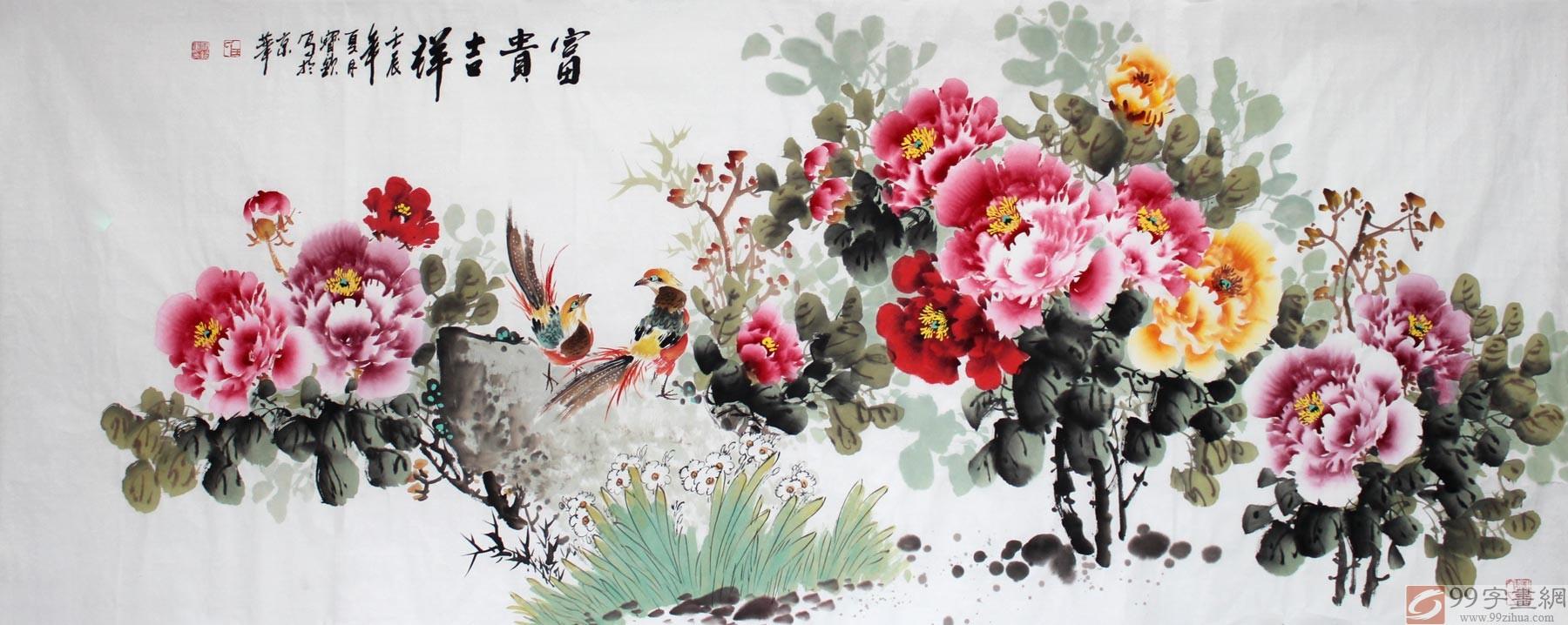 写意国画牡丹作品欣赏