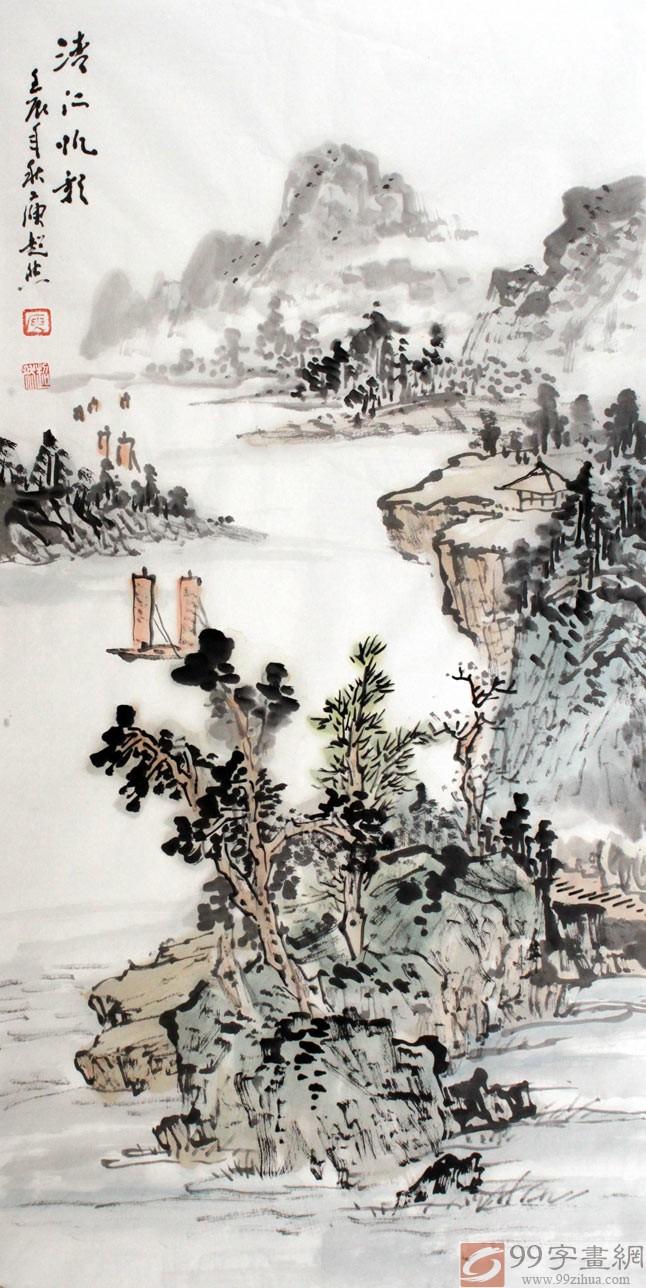 中国山水画十大画家_中国古代著名山水画图片展示_中国古代著名山水画相关图片下载