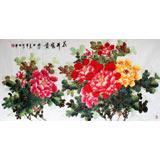 【已售】四尺国画牡丹《花开富贵》