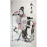 【已售】李立辰四尺红楼梦人物《祝寿图》