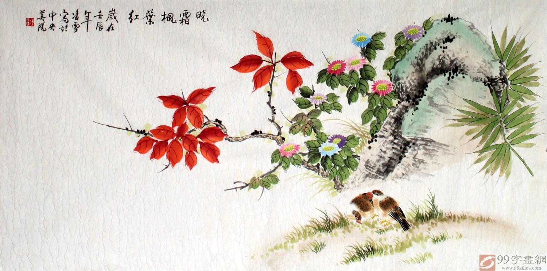 小写意国画《晓霜枫叶红》 - 花鸟画 - 99字画网