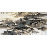 【已售】国家画院名家刘金河四尺最新博彩大全《雨过山头云气湿》