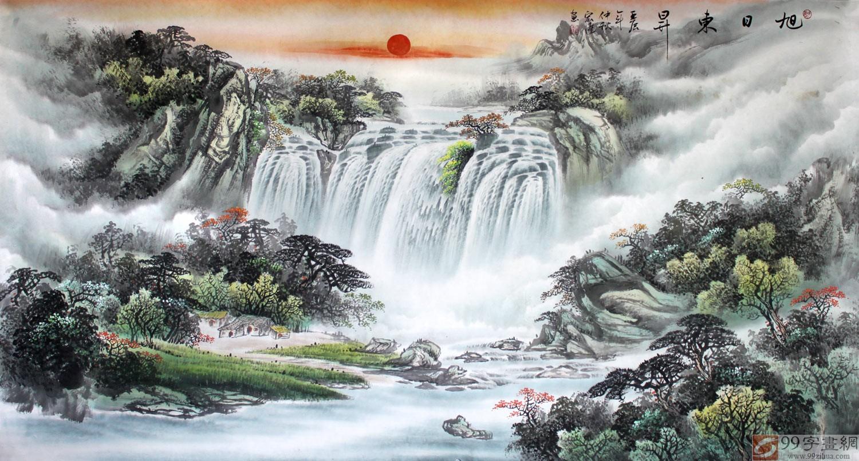 客厅风水聚宝盆山水 - 聚宝盆山水画 - 99字画网