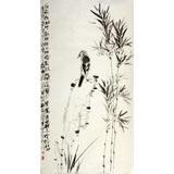 【已售】著名画家吕正明三尺书房竹子图《庭前抽新竹》