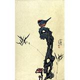 【已售】著名画家吕正明四尺三开《秋声》