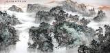 【已售】黄鹤楼书画院院长庾超然六尺《晴岚染翠图》
