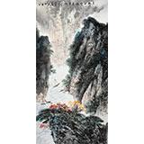 【已售】著名画家王凌云四尺山水《轻舟已过万重山》