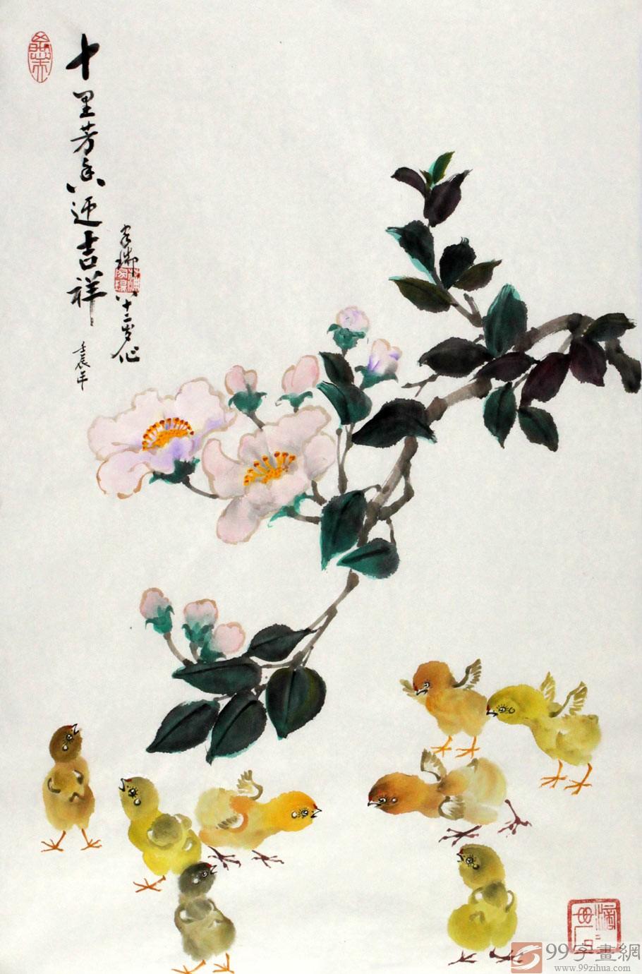 小鸡国画画法 - 花鸟画